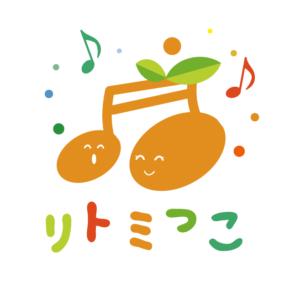 大田区 リトミックサークル リトミっこ
